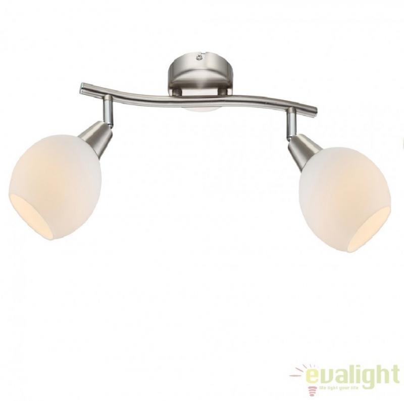 Aplica perete moderna cu iluminat LED, H-28cm, ELLIOTT 54351-2 Globo Lighting