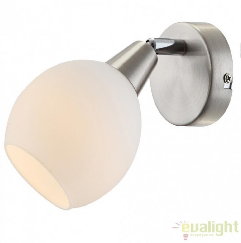 Aplica perete moderna cu iluminat LED, H-16,5cm, ELLIOTT 54351-1 Globo Lighting