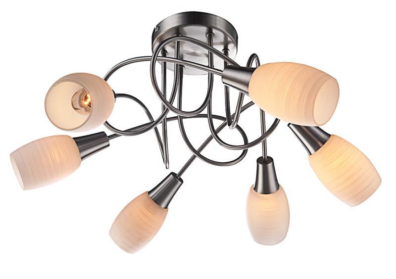 Lustra moderna Gillian 54983-6D Globo Lighting