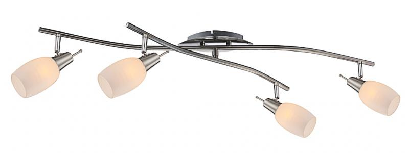 Lustra moderna reglabila Gillian 54983-4 Globo Lighting